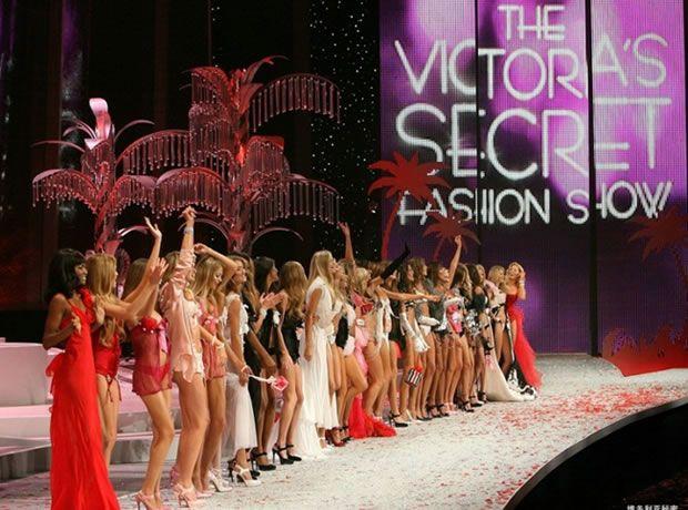 Ingresso Victoria's Secret